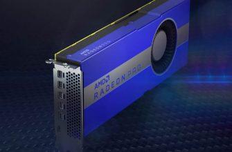 BC-160 AMD